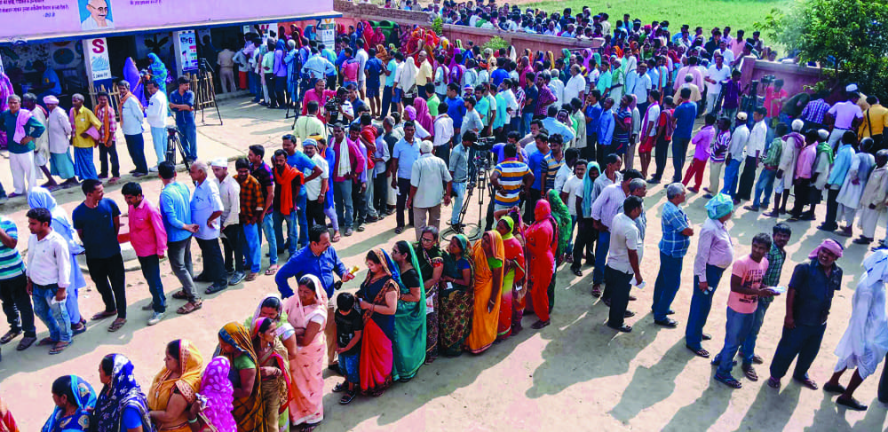 64 Voters Exercise Their Franchise In 4th Phase
