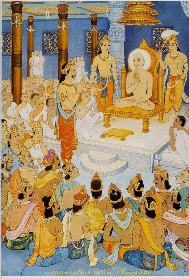Jain texts