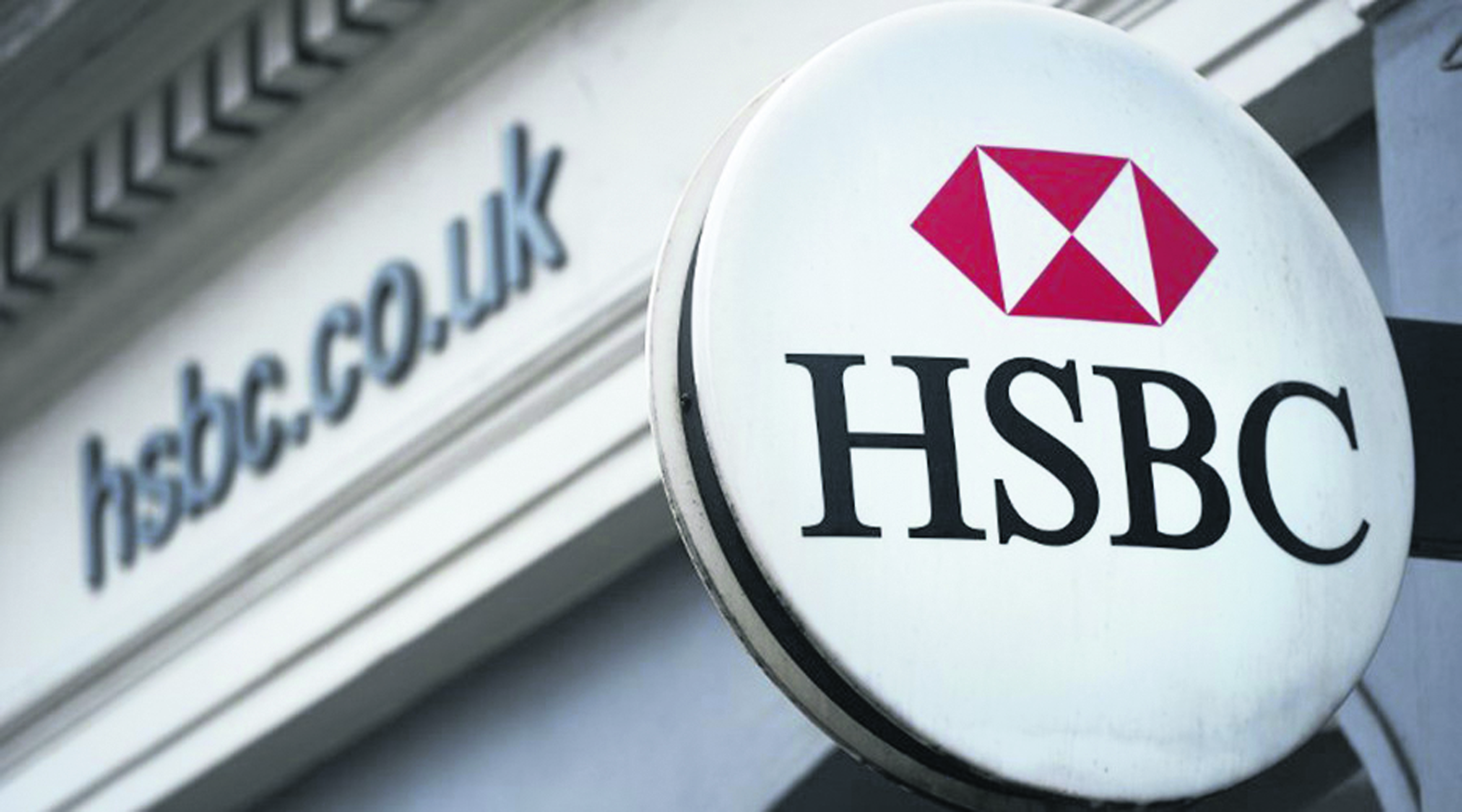HSBC to increase rates on savings account, mortgage in UK